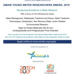 MEDRC | Water Research, Training & Development Cooperation