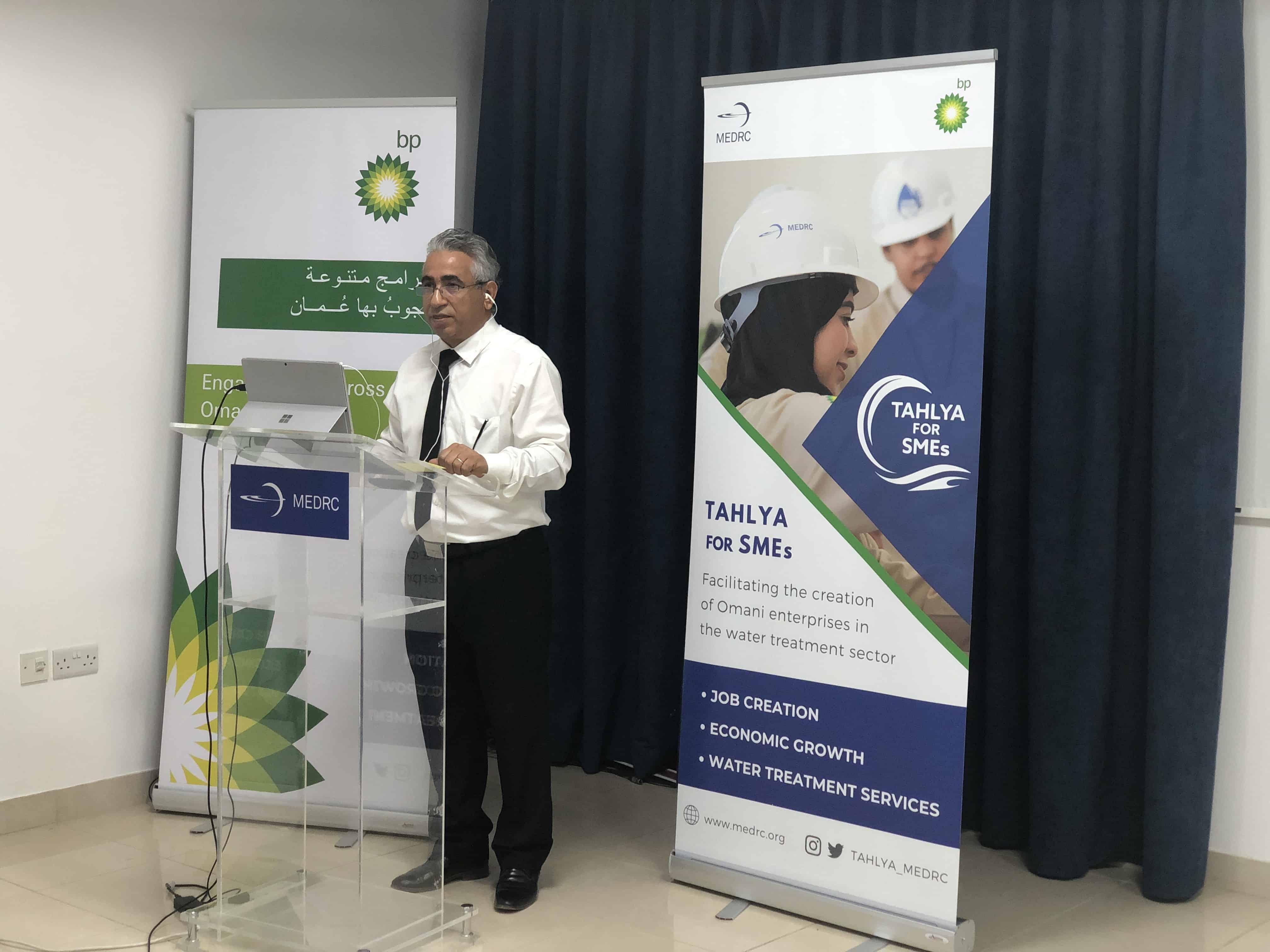 MEDRC Launch TAHLYA for SMEs