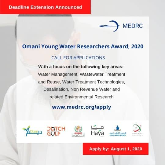 Omani Young Water Researchers Award, 2020. Deadline Extension announcement
